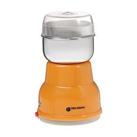 Кофемолка GELBERK GL-530, 200 Вт, 70 г, оранжевая Ош