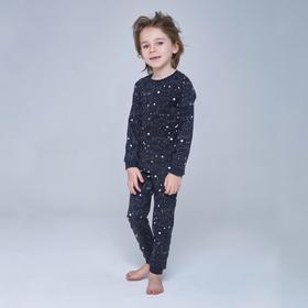 Пижама для мальчика, рост 116 см