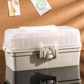 Ящик для хранения с крышкой раздвижной, 42,5×22,4×20 см, цвет бежевый
