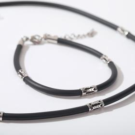 """Набор Чокер,браслет """"Каучук"""" племя, ритуал, цвет чёрно-серебряный , длина 40см"""