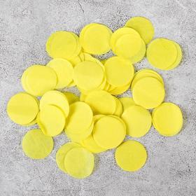 Наполнитель для шара «Конфетти круг», 2,5 см, бумага, цвет жёлтый, 100 г