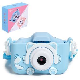 Детский фотоаппарат «Суперфотограф», цвет голубой, виды МИКС