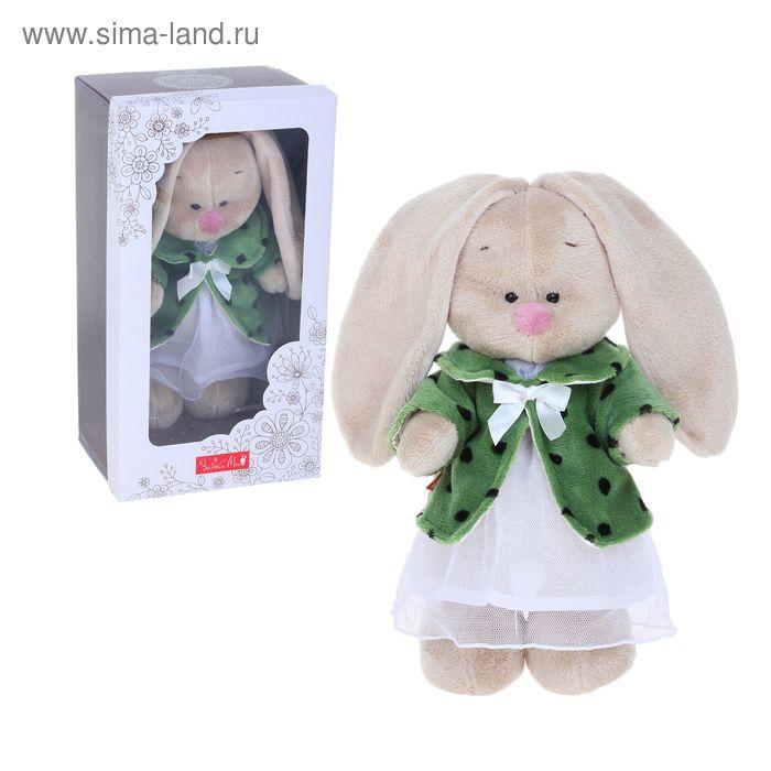 """Мягкая игрушка """"Зайка Ми"""" в зеленом пальто и белом платье, малый"""