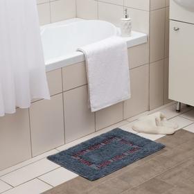 Beauty carpet 40x60 ± 3 cm, 1000 g / m2, 100% cotton