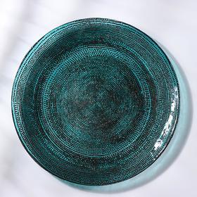 Тарелка Inspiration Green, d=28 см