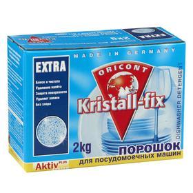 Моющий порошок для посудомоечных машин Luxus Kristall-fix, 2 кг
