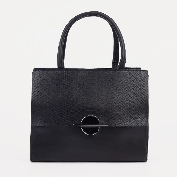Сумка женская, отдел на молнии, наружный карман, длинный ремень, цвет чёрный - фото 796083