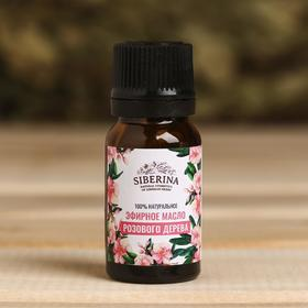 """Эфирное масло """"Розовое дерево"""", 8 мл"""