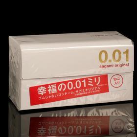 Презервативы Sagami Original 001, 10 шт./уп.