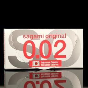 Презервативы Sagami Original 002, 2 шт./уп.