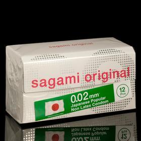 Презервативы Sagami Original 002.12 шт./уп.