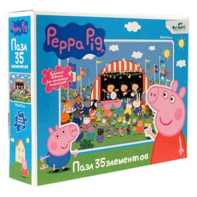 Пазл 35 элементов «Свинка Пеппа. Большой концерт»