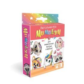 Настольная карточная игра «Ми-Ми-Мишки. МиМиБум малый»