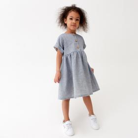 Платье для девочки MINAKU: Cotton collection, цвет синий, рост 140 см