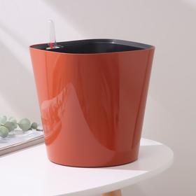 Горшок с автополивом Техоснастка «Комфорт», 4,5 л (вставка 2,5 л), цвет глина