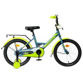 """Велосипед 18"""" Graffiti Classic, цвет серый/лимонный"""