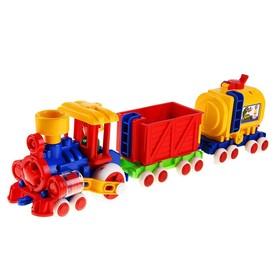 "Engine ""Camomile"""