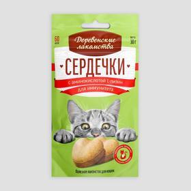 """Сердечки """"Деревенские лакомства"""" для кошек, с аминокислотой L-лизин для иммунитета, 30 г"""