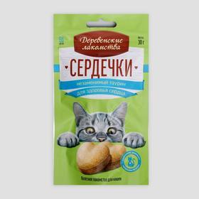 """Сердечки  """"Деревенские лакомства"""" для кошек, незаменимый таурин для здоровья сердца, 30 г"""