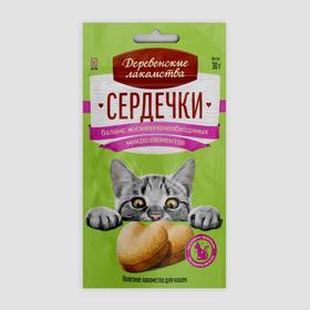 """Сердечки """"Деревенские лакомства"""" для кошек баланс жизненнонеобходимых микроэл-в, 30 г"""