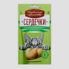 """Сердечки """"Деревенские лакомства"""" для кошек здоровье мочевыводящих путей и почек, 30 г"""