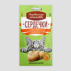 """Сердечки """"Деревенские лакомства"""" для кошек улучшают пищеварение и выводят шерсть, 30 г"""