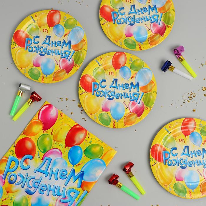 Набор посуды для праздника «С днём рождения», шары - фото 282126477