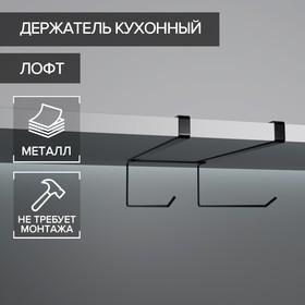 {{photo.Alt || photo.Description || 'Держатель для кухонных принадлежностей и разделочных досок Доляна, цвет чёрный'}}