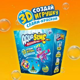 Средний набор «Aqua Slime»: набор для изготовления фигурок из цветного геля