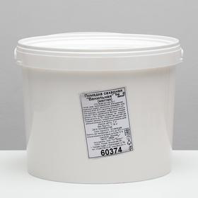 Помадка сахарная «Ванильная», жёлтая в ведре, 7 кг