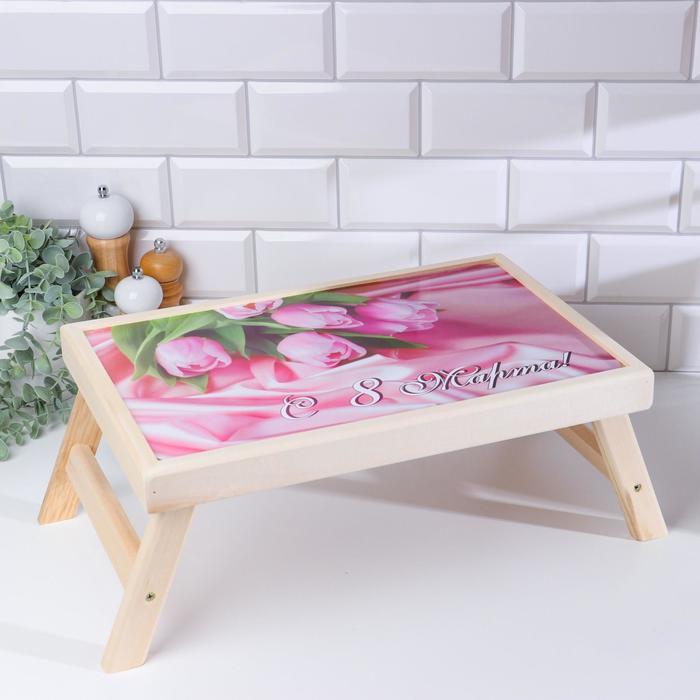 "Столик для завтрака  ""С 8 Марта!"" розовые тюльпаны, 43 х 27 см - фото 642341"