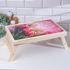 """{{photo.Alt    photo.Description    'Столик для завтрака  """"С Праздником Весны!"""" тюльпаны, 43 х 27 см'}}"""