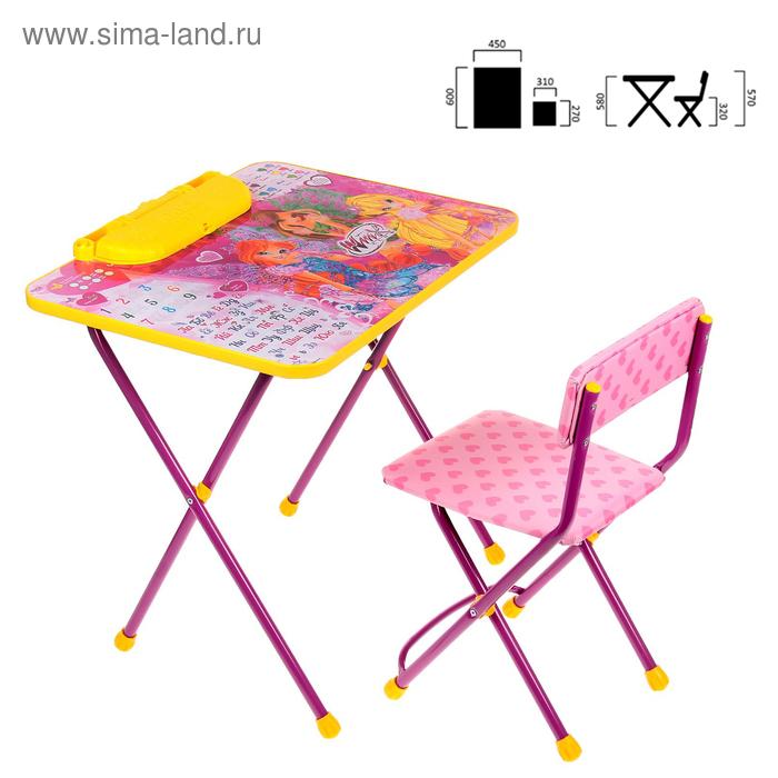 """Набор детской мебели """"Винкс: Азбука 2"""" складной, цвет розовый"""