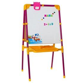 Мольберт двухсторонний с большим пеналом, магнитными буквами, цифрами и мозаикой, цвет сиреневый Ош