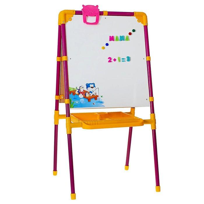 Мольберт двухсторонний с большим пеналом, магнитными буквами, цифрами и мозаикой, цвет сиреневый