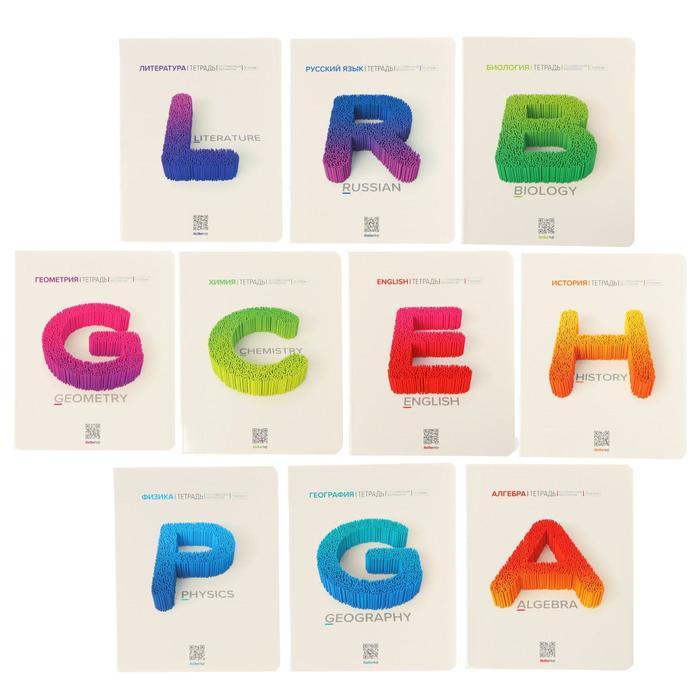 """Комплект предметных тетрадей 48 листов """"Буквы"""", 10 предметов, обложка мелованный картон, глянцевая ламинация, блок офсет - фото 3614522"""