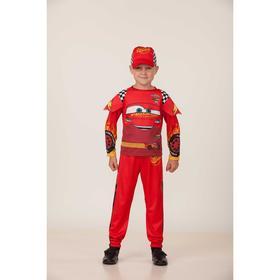 Карнавальный костюм «Молния Маккуин», куртка, штаны, головной убор, р. 26, рост 104 см