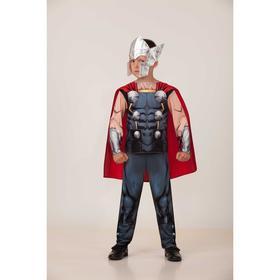 Карнавальный костюм «Тор», куртка с плащом, брюки, шлем, р. 28, рост 110 см