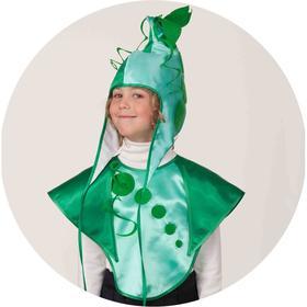 """Карнавальный костюм """"Горошек"""", накидка, головной убор, р.30, рост 116 см"""