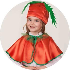 """КАрнавальный костюм """"Морковка"""", накидка, головной убор, р.30, рост 116 см"""