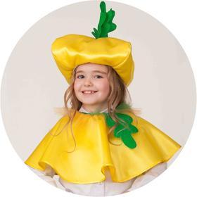 """Карнавальный костюм """"Репка"""", накидка, головной убор, р.30, рост 116 см"""