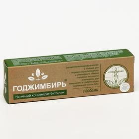 Батончик «ГоджИмбирь» с бобами, 45 г