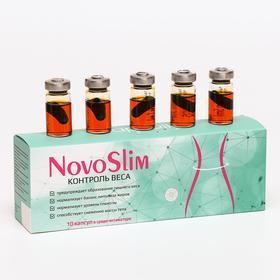 Капсулы NovoSlim, контроль веса, 10 шт.