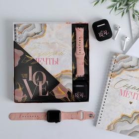 Набор: ремень для часов, ежедневник и чехол для наушников«Love, 20 х 22 см