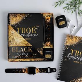 Набор: ремень для часов, ежедневник и чехол для наушников Happy colour, 20 х 22 см