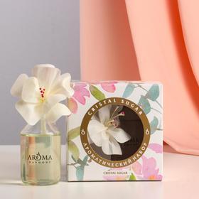 Диффузор ароматический с цветком из ротанга Cristal sugar, 50 мл