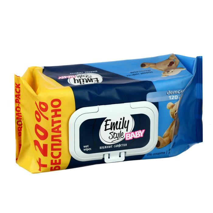 ПРОМО Emily Style влажные салфетки для детей 100 +20 штук (+20% БЕСПЛАТНО) - фото 282126519