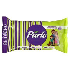 PARLO Влажные салфетки универсальные для всей семьи 70шт