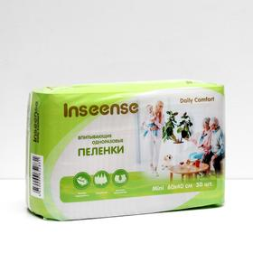 Absorbent nappies, disposable INSEENSE Daily Comfort 60x40cm, 30 pcs