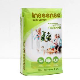 Absorbent diapers, disposable INSEENSE Daily Comfort 60x40cm, 5 pcs